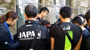 Japanese National Duathlon Team.